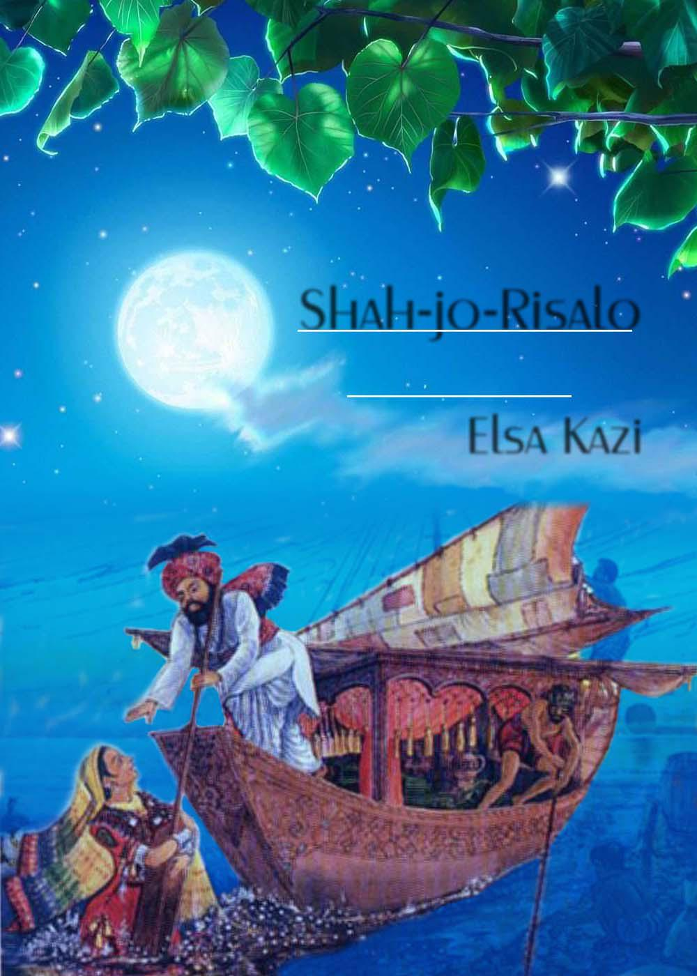 shah jo risalo in sindhi free download